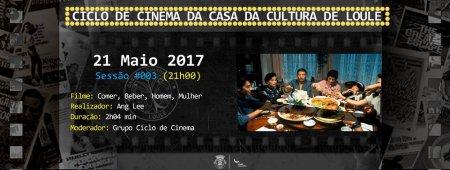 Ciclo de Cinema Casa da Cultura de Loulé sessão #003