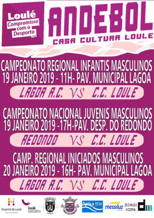 Andebol CC Loulé 19 e 20 Janeiro 2019